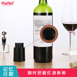 Wine stopper vacuum pumping creative home storage vacuum bottle stopper wine stopper wine stopper wine corks