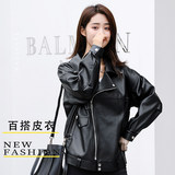 PU leather jacket 2019 new spring and autumn and winter leisure loose Korean student motorcycle short paragraph small leather jacket ladies