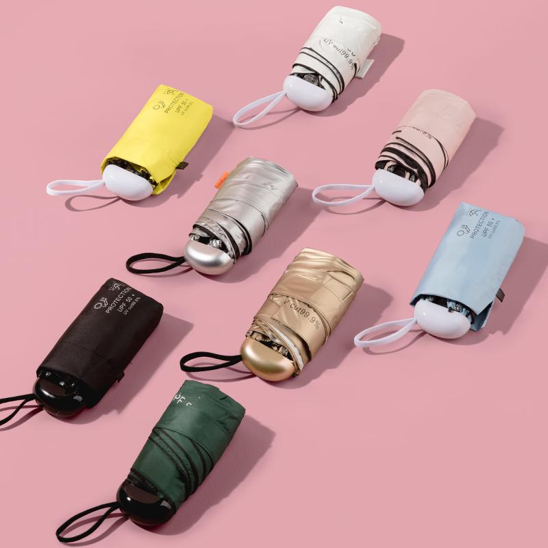 迷你超輕短小防曬傘女鈦銀膠遮陽便攜太陽傘防紫外線口袋傘 14cm