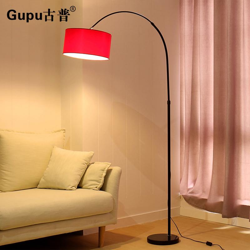 遥控北欧创意简约客厅书房卧室床头护眼立式台灯 led 钓鱼灯落地灯