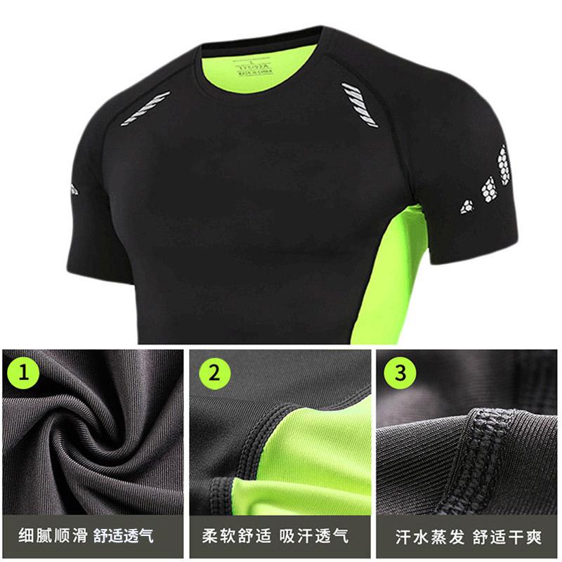 篮球服套装男队服定制印字紧身衣球裤短袖训练服球衣运动服篮球服