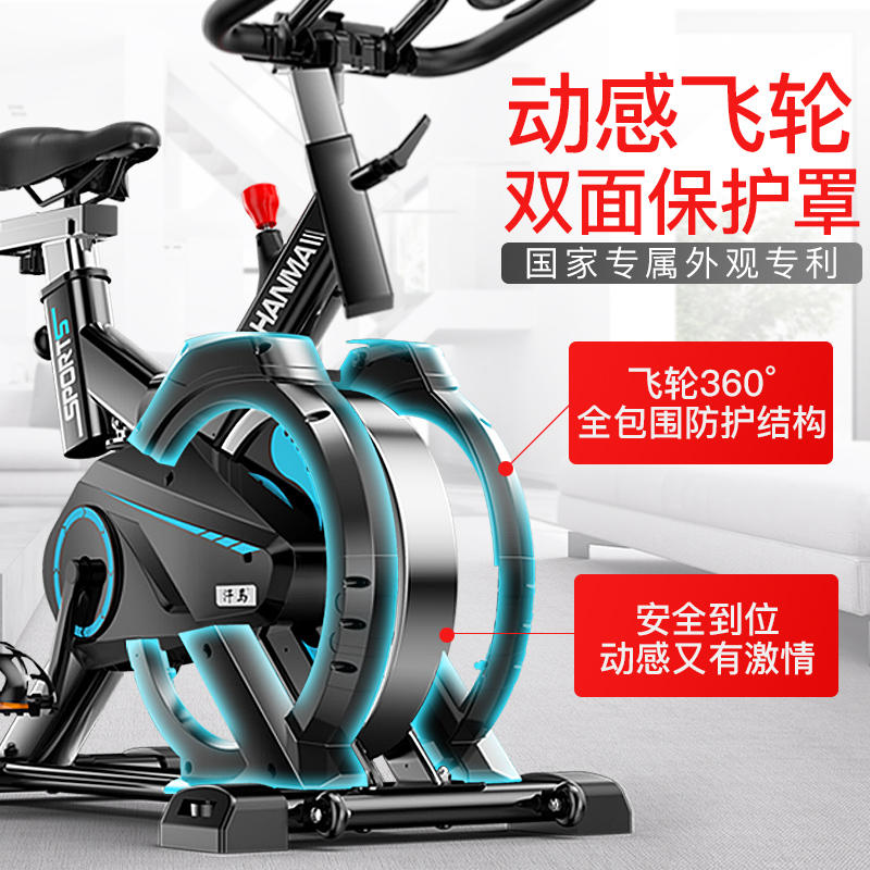 汗马动感单车超静音家用室内健身车健身房器材减肥脚踏运动自行车