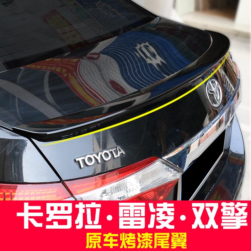 适用于14-18款丰田雷凌卡罗拉尾翼改装运动压尾双擎配件专用装饰