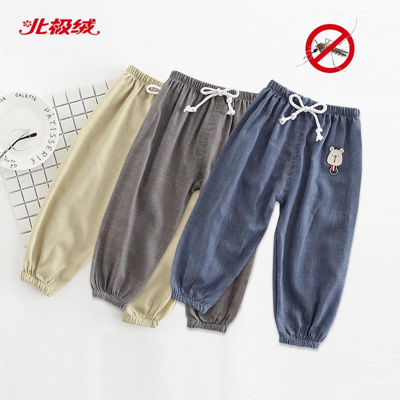 北极绒 宝宝夏装裤子 儿童灯笼裤男孩 女童儿童防蚊裤子