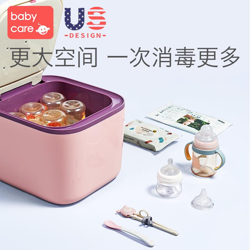 双11预售,烘干消毒2合1,无死角杀菌:Babycare 婴幼奶瓶消毒器 299元包邮