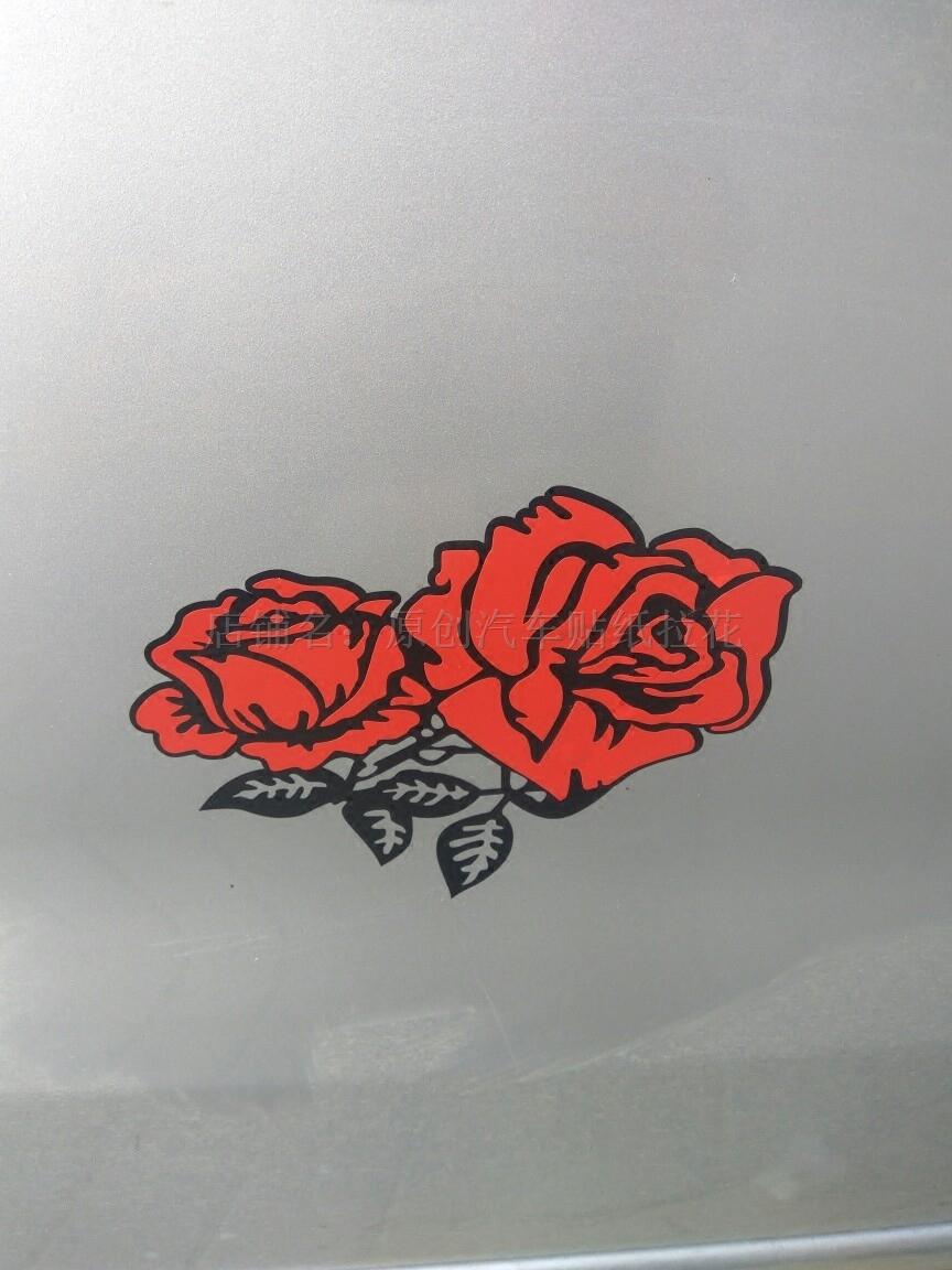 创意汽车贴纸 车身遮挡划痕贴花 个性防水保险杠车门装饰车贴包邮