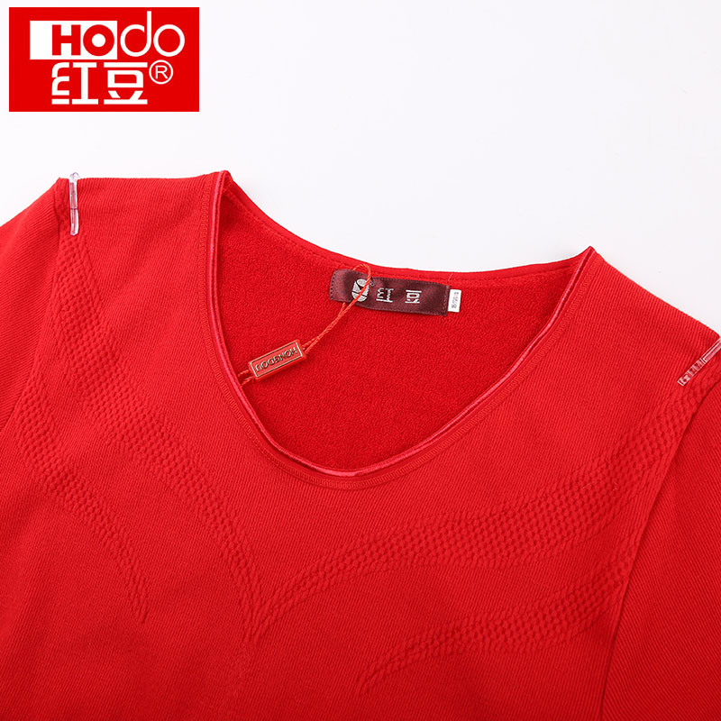 红豆纯棉女士圆领保暖内衣薄款女式修身秋衣秋裤本命年内衣套装