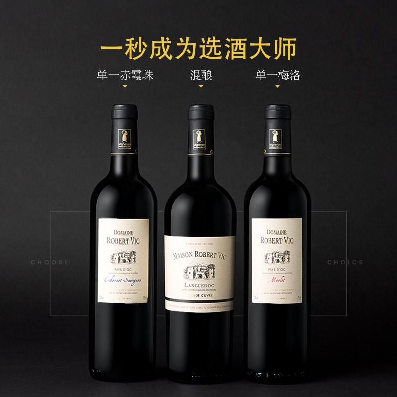 红酒礼盒 支装 红酒礼盒 赤霞珠干红葡萄酒 法国进口红酒 原瓶原装葡萄酒