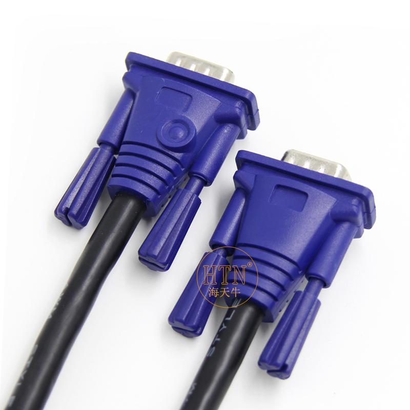 海天牛VGA线电脑显示器投影仪屏幕线缆台式与主机电脑接投影仪 电脑接显示器VGA线1.5米3米5米10米15米20米30