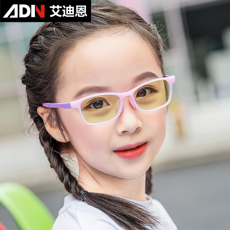 儿童防辐射眼镜看电视电脑保护眼睛近视防蓝光护目镜手机小孩男女