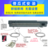 Changdexun CS+416 group program-controlled telephone exchange 4 in 16 out fiber optic cat splitter 2 in 8 out 24 inline phone color ring IVR one-key navigation 4 in 32 doorway door lock
