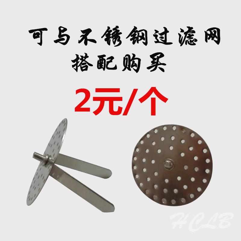 超大口径/33cm大号塑料漏斗/加厚漏斗/家用工业/胶漏斗/两个包邮