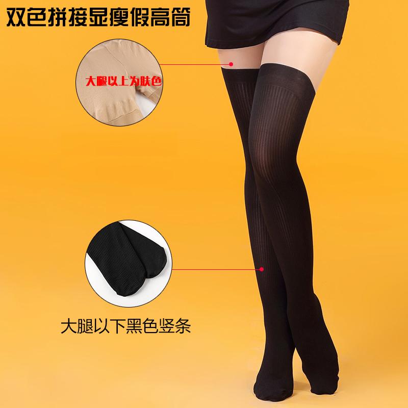 品质拉丁舞丝袜打底拼接连裤袜专业腿袜收腿显瘦拉丁舞鞋配套A24