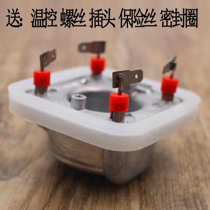 贝尔莱德挂烫机配件原厂发热锅发热体GS18/20/19/21/22等系列