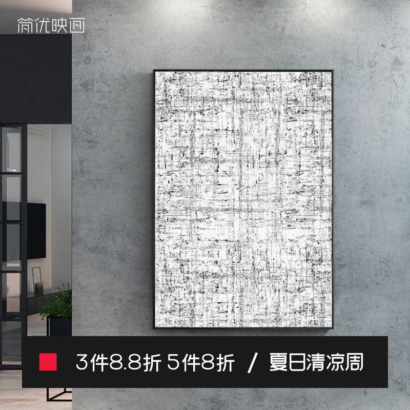 簡優映畫巨幅裝飾畫黑白抽象工業風餐廳壁畫現代簡約酒店走廊掛畫