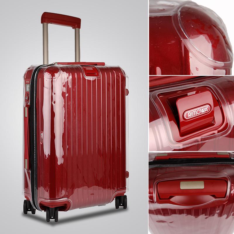 箱套定制旅行箱拉杆箱套加厚耐磨透明无需脱卸 RIMOWA 适于日默瓦