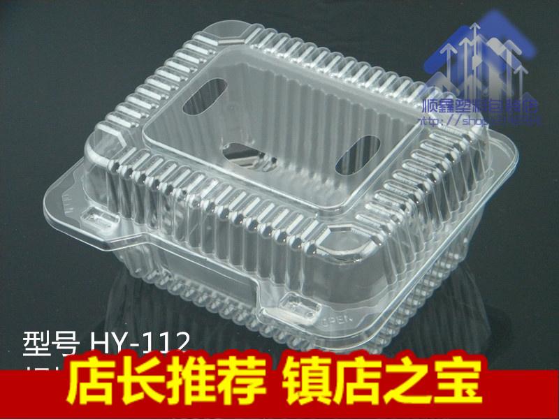 半斤藍莓盒 一次性透明塑料包裝保鮮盒250g克草莓櫻桃盒100個包郵