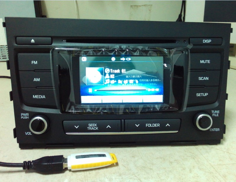 现代名图车载CD 原车cd机 带usb/aux功能 触摸屏  改家用货车CD