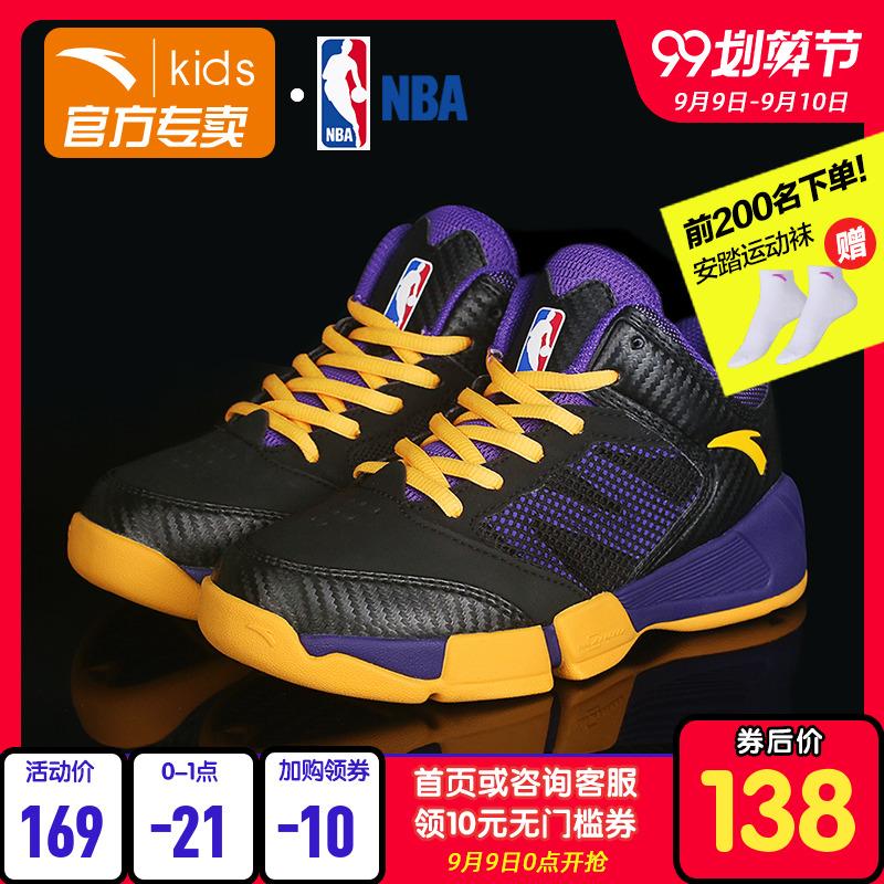 安踏儿童篮球鞋男童鞋子2019秋季官网中大童篮球鞋男小学生运动鞋