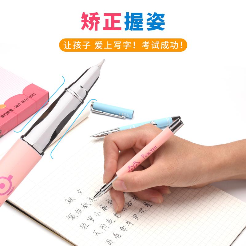 英雄钢笔学生专用三年级小学生3-6年级钢笔可替换墨囊男女孩可爱正姿初学者练字刚笔正品卡通儿童钢笔套装