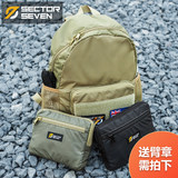 District 7 Hippo Tactical Folding Backpack Men and Women Outdoor Commuting Lightweight Emergency Portable Military Fans Skin Bag