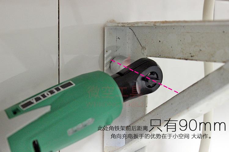 爆款升级90度角向电动扳手快速直角充电棘轮扳手舞台桁架锂电工具
