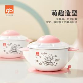 好孩子注水保温碗可拆洗婴儿专用婴幼儿辅食碗儿童宝宝防摔吸盘碗