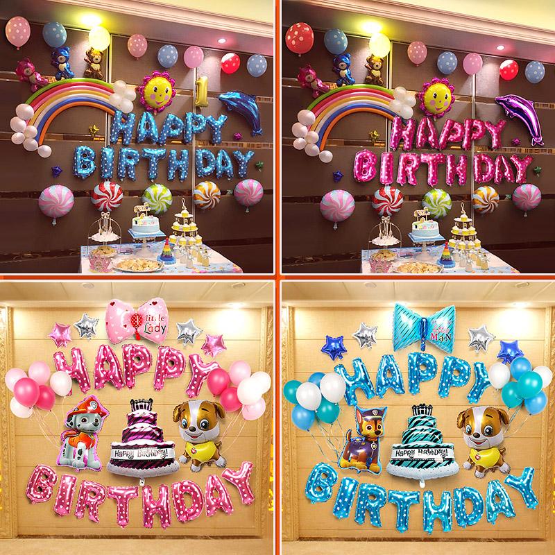 宝宝周岁生日布置装饰一岁儿童气球主题场景派对趴体男孩背景墙女