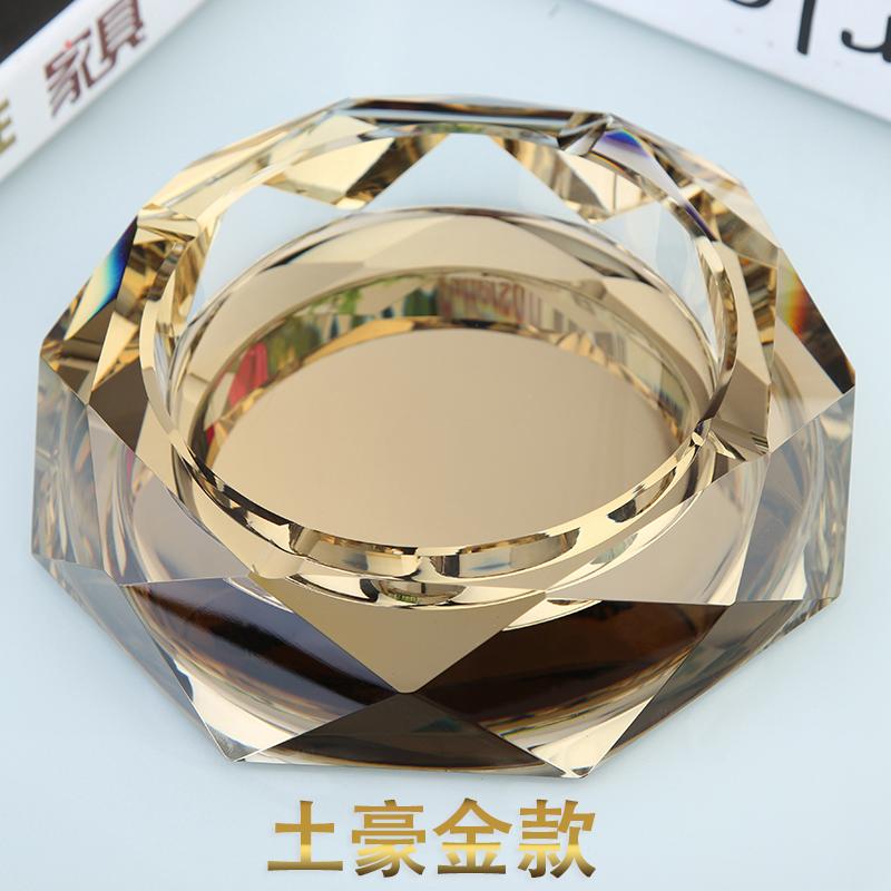 高档实用水晶烟灰缸 时尚创意个性礼品大号定制精品客厅欧式八角