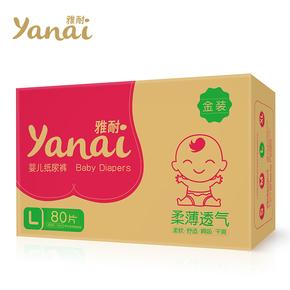 【雅耐】超薄透气纸尿裤2包L83片