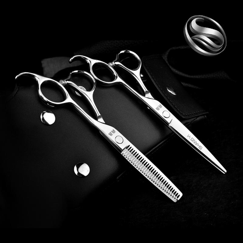 发型师理发剪刀美发剪平牙剪打薄剪刘海神器专业剪头发的剪刀套装