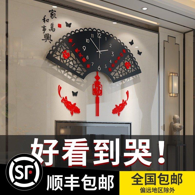 美世達鐘錶掛鐘客廳創意時尚新中式時鐘掛錶家用大氣石英鐘中國風