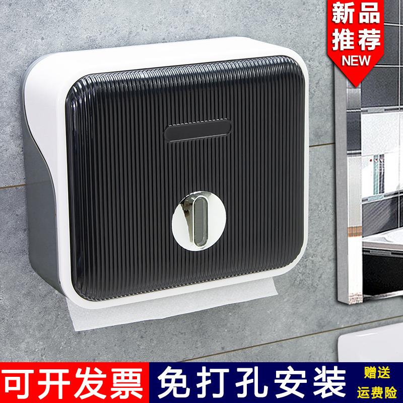 卫生间壁挂式擦手纸盒高档酒店家用洗手间厕所免打孔抽取式纸巾盒
