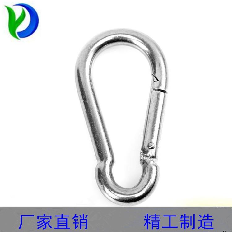 304不锈钢弹簧扣弹簧钩登山扣快挂链条扣绳扣钥匙扣连接扣保险扣