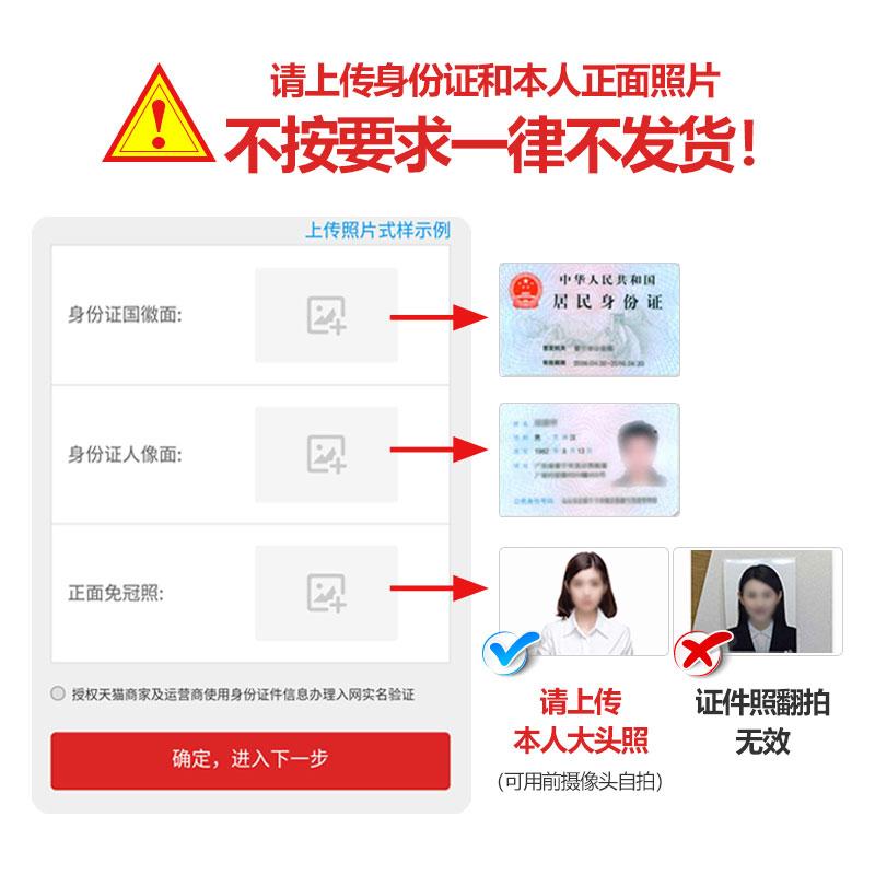 [月租0元]浙江电信手机上网卡日租卡1元1G全国流量抖音卡套餐办理