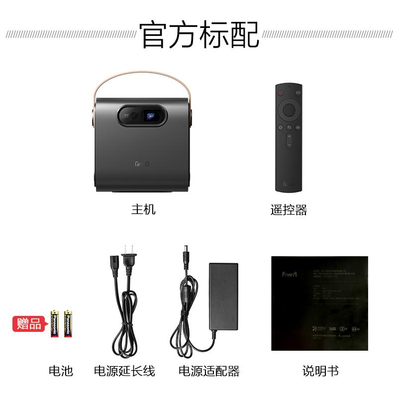 天猫魔屏A1 便携式百吋超轻家庭影院Wifi 无线无屏电视投影仪