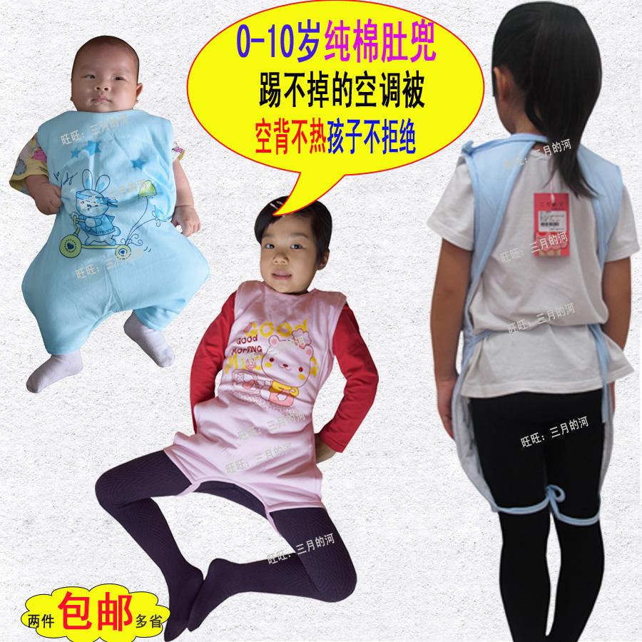 寶寶加大肚兜2-6歲 純棉加厚春秋季 護肚子肩膀 嬰幼兒童分腿睡袋