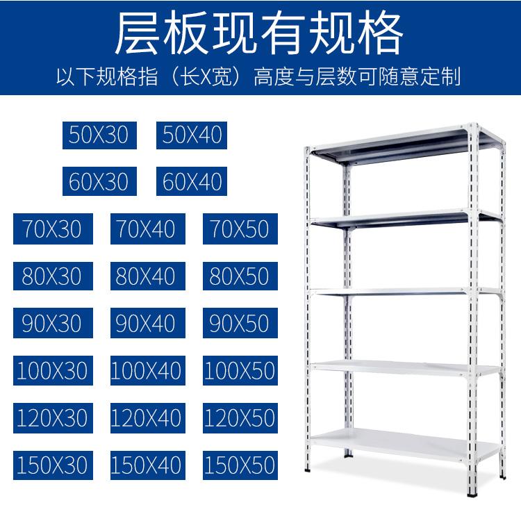 仓库货架置物架家用多层角钢仓储小超市货架展示架万能角铁铁架子
