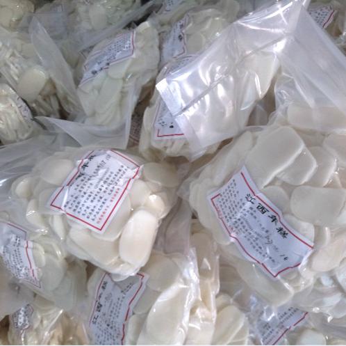 江西特产手工现做糯米年糕片水磨年糕切片条状真空2/5斤