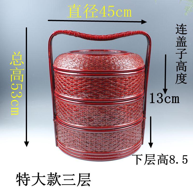 竹篮子圆形食盒提篮水果篮竹编制品家用送餐红色结婚礼篮竹首饰盒