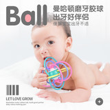 Teether baby teeth stick bite bite music soft silicone Manhattan grasping the ball rattles educational toys can be boiled