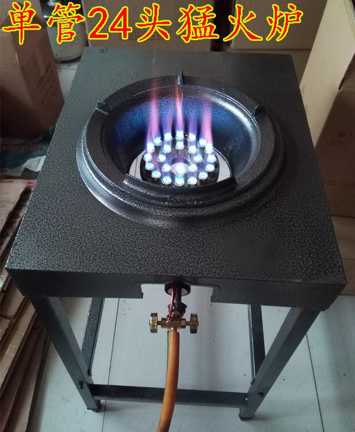 商用燃气灶猛火灶 家用煤气灶单灶支架 饭店液化气天然气猛火灶台