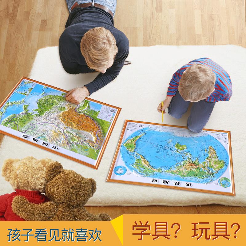 冲压地形版 PVC 中小学生地理用图 年新版 2019 世界中国地图 54cmx37cm 凹凸立体地图 3D 世界地形图 中国地形图 幅 2 是