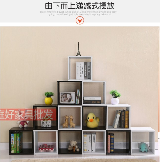 方格櫃子書櫃書架自由組合正方形儲物格架格子櫃多功能客廳置物架