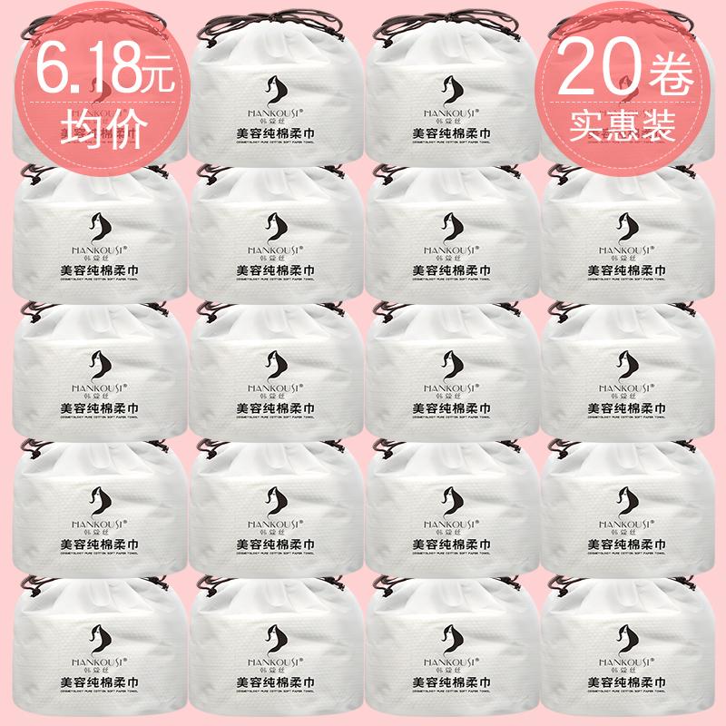 10卷装一次性洗脸巾女纯棉一次性洁面巾美容院洗面巾棉柔巾擦脸巾