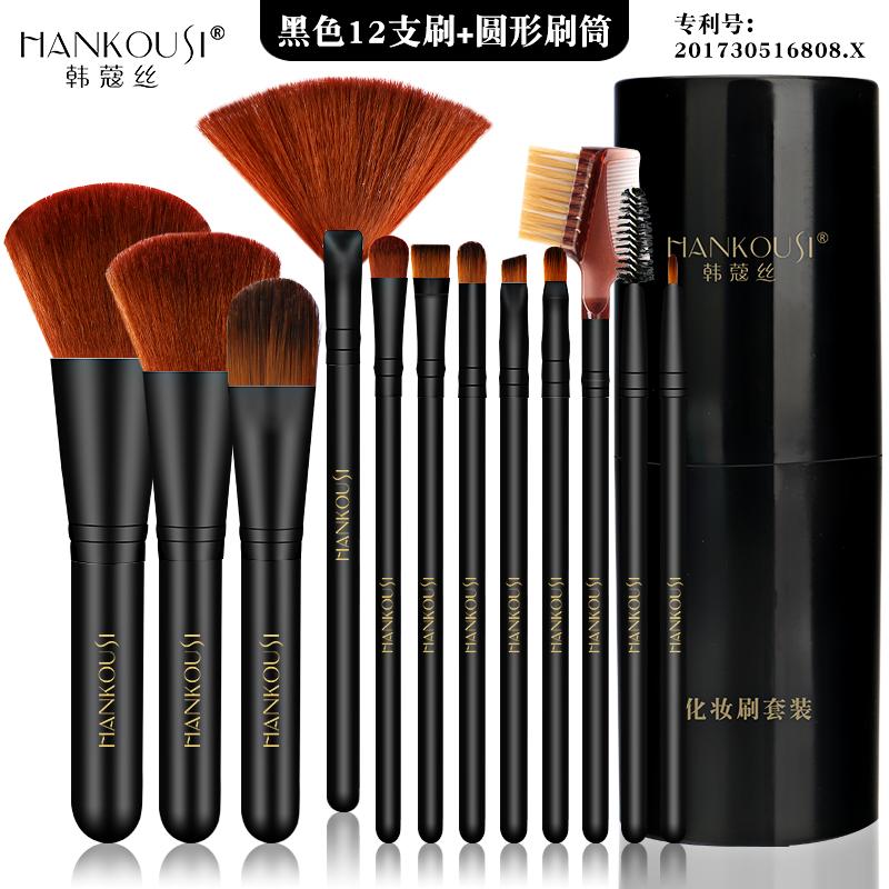 12支彩妆化妆刷套装初学者美妆工具套刷全套粉底刷眼影刷腮红刷子