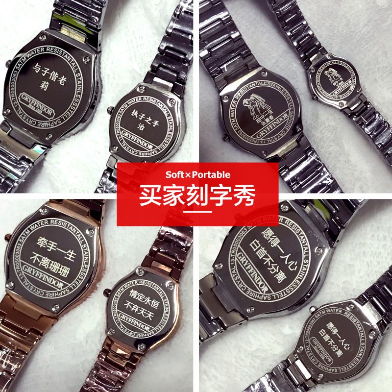 情侣手表一对韩版时尚潮流防水超薄简约男女士手表钨钢石英情侣表
