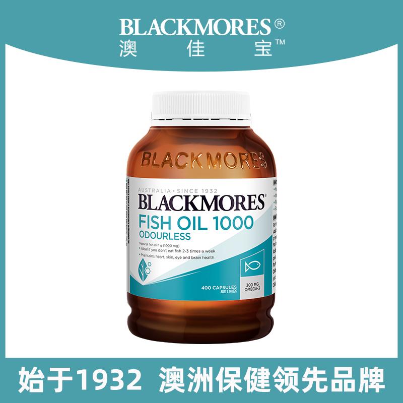 澳洲进口 400粒 澳佳宝 Blackmores 深海鱼油软胶囊