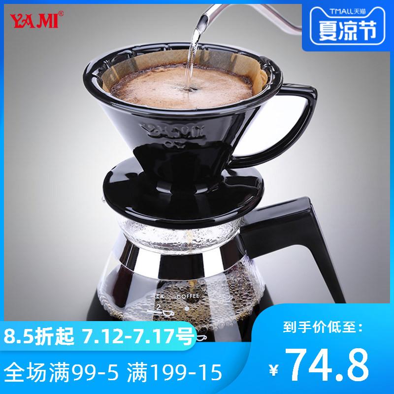 亞米 家用手衝咖啡壺套裝滴漏式細口壺陶瓷濾杯手衝咖啡器具組合