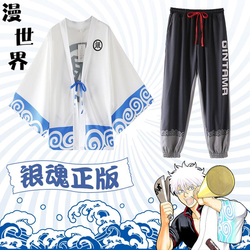 正版银魂COS浴衣 坂田银时羽织披风应援服裤子鞋子动漫和风外套